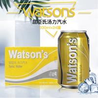 得力(deli)标准型PP文件夹 A4 8寸长押夹+板夹<蓝色>