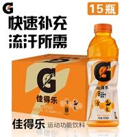 得力 塑料透明板夹 A4带刻度(315*225mm)