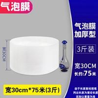 普乐士(PLUS)纸质单片夹 A4<宝蓝色>