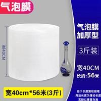普乐士(PLUS)纸质单片夹 A4<浅绿色>