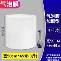 普乐士(PLUS)纸质单片夹 A4<鹅黄色>