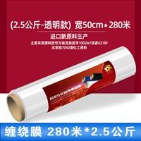 普乐士(PLUS)纸质单片夹 A4<浅灰色>