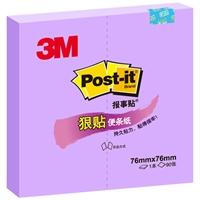 东洋(TOYO)塑壳易擦白板笔 2.0mm<黑色>