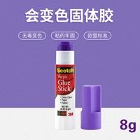 东洋(TOYO)塑壳易擦白板笔 2.0mm<红色>