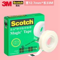 派通(Pentel)白板笔 2.0mm<绿色>