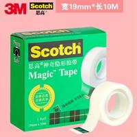 施德楼(STAEDTLER)喷墨隐性荧光笔 5.0mm<黄色>