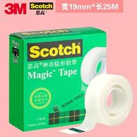 施德楼(STAEDTLER)喷墨隐性荧光笔 5.0mm<红色>