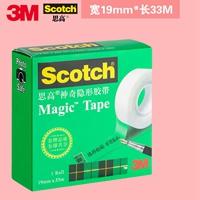 施德楼(STAEDTLER)喷墨隐性荧光笔 5.0mm<粉色>