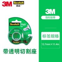 施德楼(STAEDTLER)喷墨隐性荧光笔 5.0mm<蓝色>