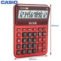 施德楼(STAEDTLER)喷墨隐性荧光笔 5.0mm<橙色>