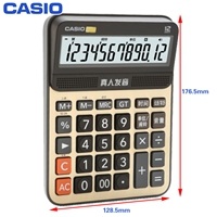 施德楼(STAEDTLER)喷墨隐性荧光笔 5.0mm<绿色>