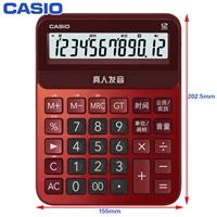 东洋(TOYO)荧光笔 5.0mm<黄色>