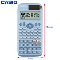 东洋(TOYO)荧光笔 5.0mm<橙色>