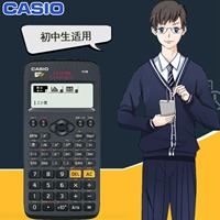 白金(PLATINUM)小双头荧光笔 1.0~3.0mm<粉色>
