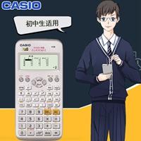 白金(PLATINUM)小双头荧光笔 1.0~3.0mm<黄色>