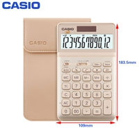 得力(deli)教鞭式红外线激光笔 卡装(7号电池)<银色>