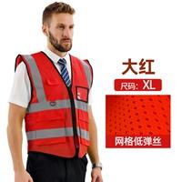 金属笔筒 圆形<黑色>