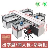 立信 24K总分类账 261-D1(丙型100号D)彩色泡面精装