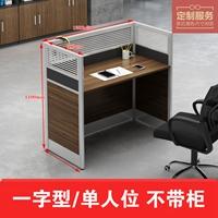 立信 银行存款日记账 2358-B5(外币)直式精装
