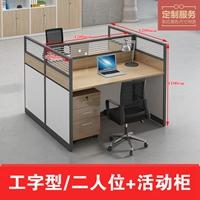 立信 转账凭证 138-30【5本/包,整包销售】