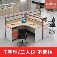 立信 付款凭证 120-48(借贷式)【5本/包,整包销售】