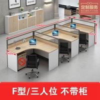 立信 收入凭证 1115-30【5本/包,整包销售】