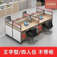 立信 转账凭证 1135-30【5本/包,整包销售】
