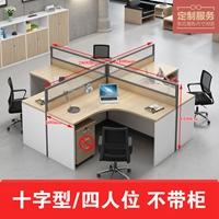 立信 原始凭证粘存单 1151-30【5本/包,整包销售】