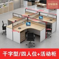 立信 转账凭证 1136-24(外币)【5本/包,整包销售】