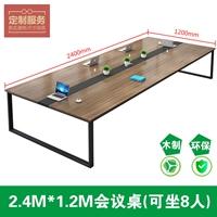 卓达(trodat)中文万次印 禁止背书转让