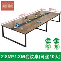 卓达(trodat)中文万次印 已传真