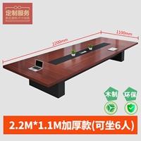 卓达(trodat)中文万次印 已开发票