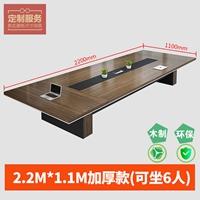 卓达(trodat)中英文万次印 样本SAMPLE