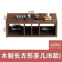 卓达(trodat)转动日期文本印 日期+英文