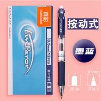 爱普生(Epson)LQ-590K A4滚筒式专业型单据打印机