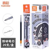 爱普生(Epson)LQ-1600KⅢH A3滚筒式经典型报表打印机