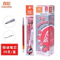 OKI MICROLINE 5100F A4平推式票据打印机