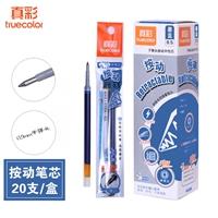 爱普生(Epson)LQ-630K A4平推式票据打印机