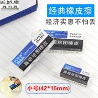 爱普生(Epson)LQ-730K A3高速税控发票平推式针式打印机 80列