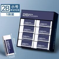 松下(Panasonic)KX-FL323CN 激光传真机 英文显示