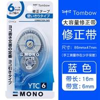 松下(Panasonic)KX-FP716CN 色带传真机 英文显示