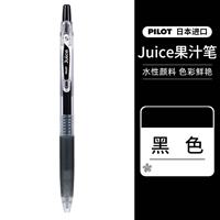 松下(Panasonic)KX-FP719CN 色带传真机 中文显示