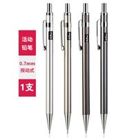 得力(deli)木质切纸刀 A3(460*380mm)
