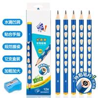 得力(deli)钢质切纸刀 A3(460*380mm)