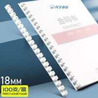 三堡(KingSanBao)超五类标准联网线 2米