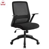 美的(Midea)立式电子制冷饮水机