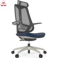 安吉尔(Angel)立式电子制冷饮水机