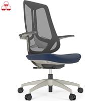 松下(Panasonic)袋型卧式吸尘器